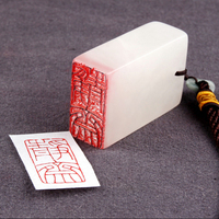 High Quality China Stamp Seal Painting Calligraphy Name Seal Stone Seal Cutting Labels Indexes Stamps Carving Seal