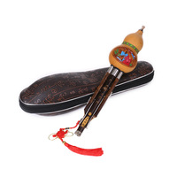 High quality CKey Hulusi Cucurbit Flute Bottle Gourd Black Bamboo Pipes Traditional Instrument with Chinese Knot Carry Case