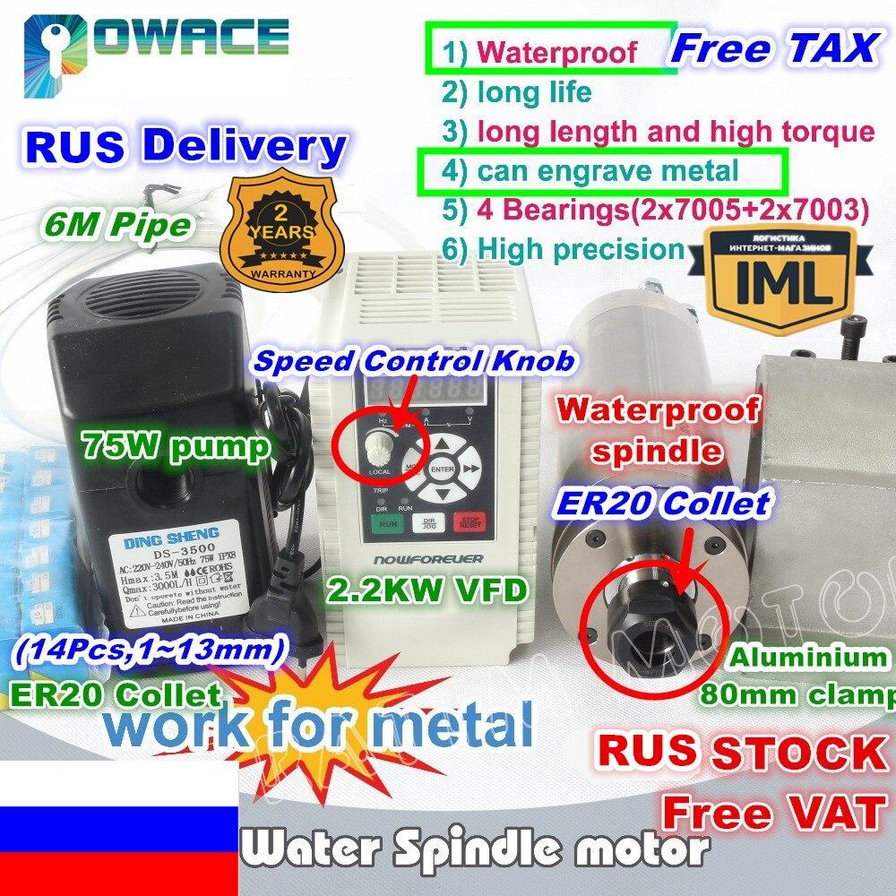 EU RU STOCK 2 2KW Waterproof Water cooled Spindle Motor ER20 220V Carved metal Inverter