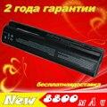 Jigu 12 células nova bateria do portátil para pavilion dv4 dv5 dv6 dv4 dv4-1300 dv4-1400 dv4-1500 dv4-2000 dv4-2100 dv5-1200 dv6-1400