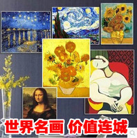 Offer DIY Digital Painting World Famous Paintings Of European Landscape Characters Abstract VanGhon Picasso Monet