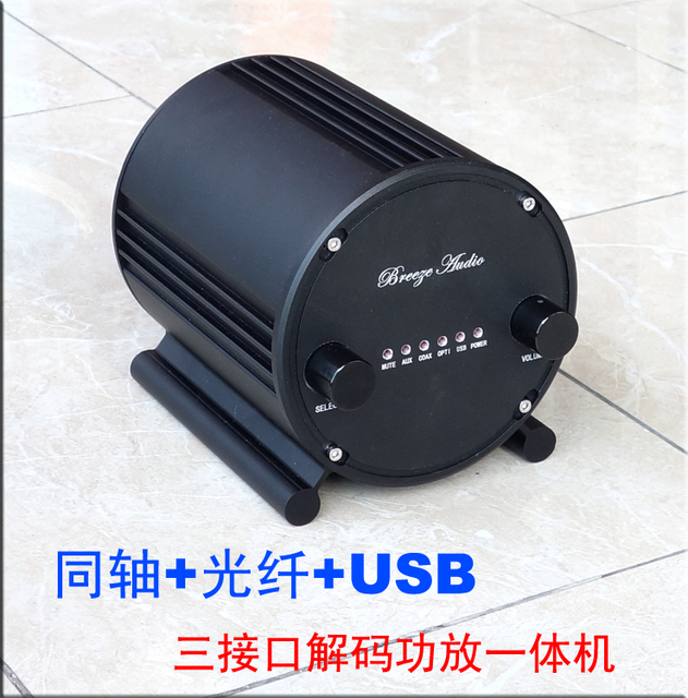 2017 Breeze Audio China pig looking A100 digital audio amplifier Input coaxial optical USB three in one decoding 50W+50W