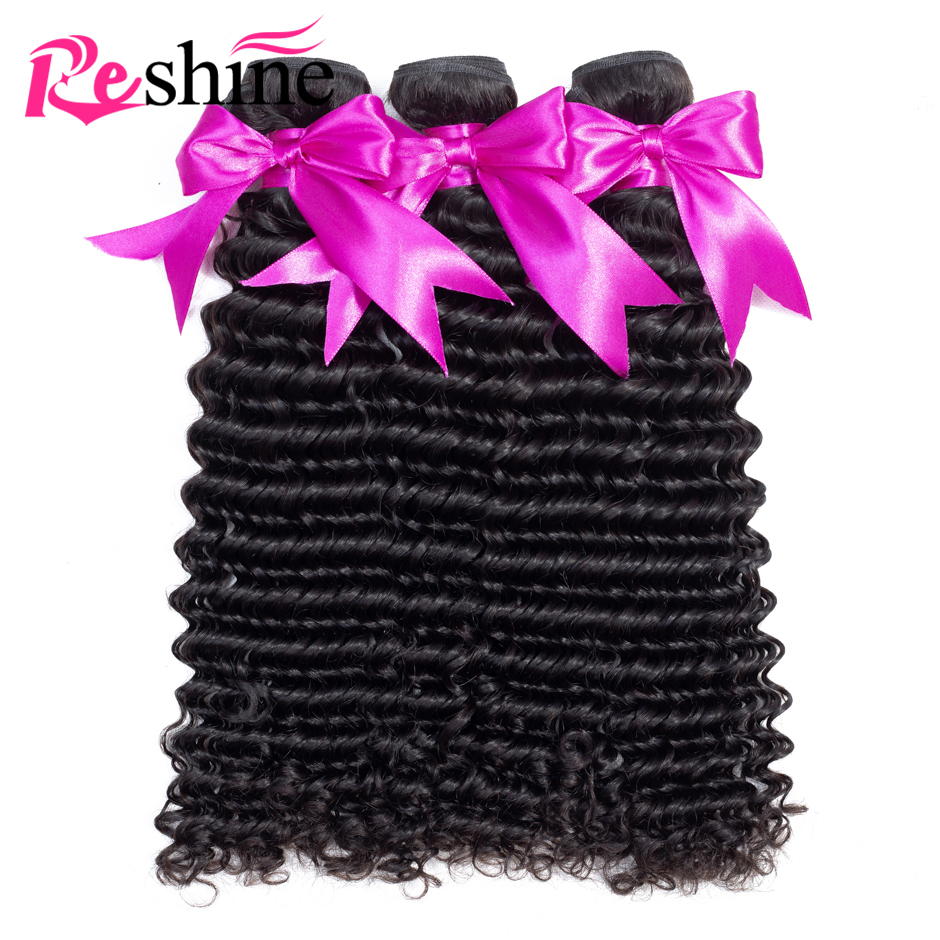 Reshine Peruvian Deep Wave Hair Bundles 100 Human Hair 1 3 4 Bundles 10 26 Inches
