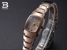 Luxury Brand Switzerland Binger tungsten steel women's watches quartz wristwatches beer barrel full steel clock BG-0394-8