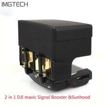 2 em 1 Antena Melhorar Sinal Range Extender & Controle Remoto Sunhood Sombrinha para DJI MAVIC PRO/FAÍSCA/ar Drone Acessórios