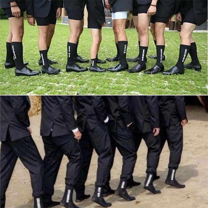 Moda Casual negro boda calcetines padrino novio mejor hombre Padre de la novia divertido un tamaño regalo para adultos