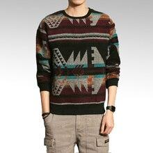 Осенний свитер для мужчин модный бренд рукав Круглый воротник Свободный вязаный свитер зимний мужской джемпер вязаный свитер