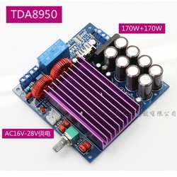 TDA8950 170WX2 высокой мощности AC16V-28V цифровой усилитель мощности доска