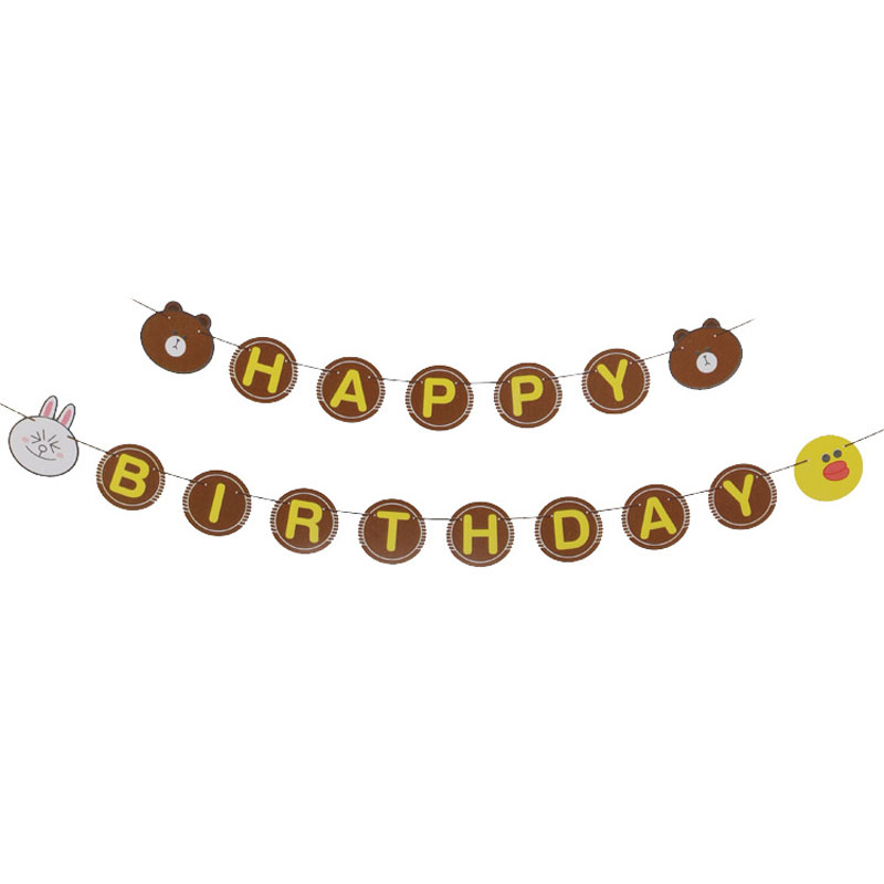 3.2m DIY Cartoon Animal Kids Gift Happy Birthday Pennants