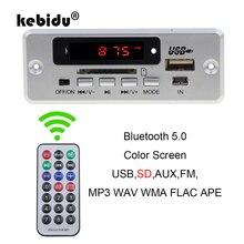 Kebidu DC 5V 12V 자동차 블루투스 5.0 MP3 WMA FM AUX 디코더 보드 오디오 모듈 FM TF 라디오 자동차 자동차 MP3 스피커 액세서리