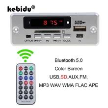 Kebidu DC 5V 12V araba Bluetooth 5.0 MP3 WMA FM AUX dekoder kurulu ses modülü FM TF radyo çarpma sensörü MP3 hoparlör aksesuarları