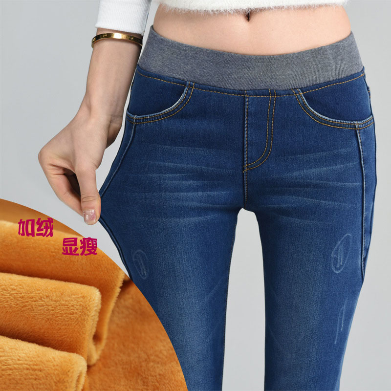 Warm Jeans Women 2016 Winter Slim Denim Black Jeans Pencil Pants Trousers Skinny Jeans Woman Elastic Waist Jean Femme Size 34-40 charter club women s comfort waist slim leg pants 18 warm toffee