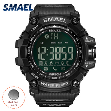 SMAEL Digital Wristwatches Waterproof Man Fashion Genuine Hot Military Sport Watch LED1617B Male Clock Alarm Men Bluetooth Watch