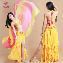 Wholesale traditional arab clothes