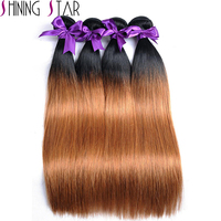 Shining Star Ombre Straight Peruvian Human Hair Extensions Weave Bundle Ombre 1b 30 Non Remy