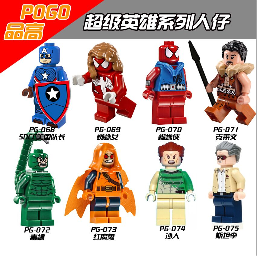 PG8017 Super Heroes Avengers Movie Scorpion SDCC Captain America Stan Lee Building Blocks Model Children Bricks Toy pg8017 super heroes avengers movie scorpion sdcc captain america stan lee building blocks model children bricks toy