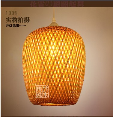 Bourgeon Moderne Restaurant Chinois Lustre Lampe Ikea Bambou