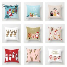 Fuwatacchi Cute Cartoon Cushion Cover Xmas Santa  Soft Throw Pillow Decorative Sofa Case Pillowcase