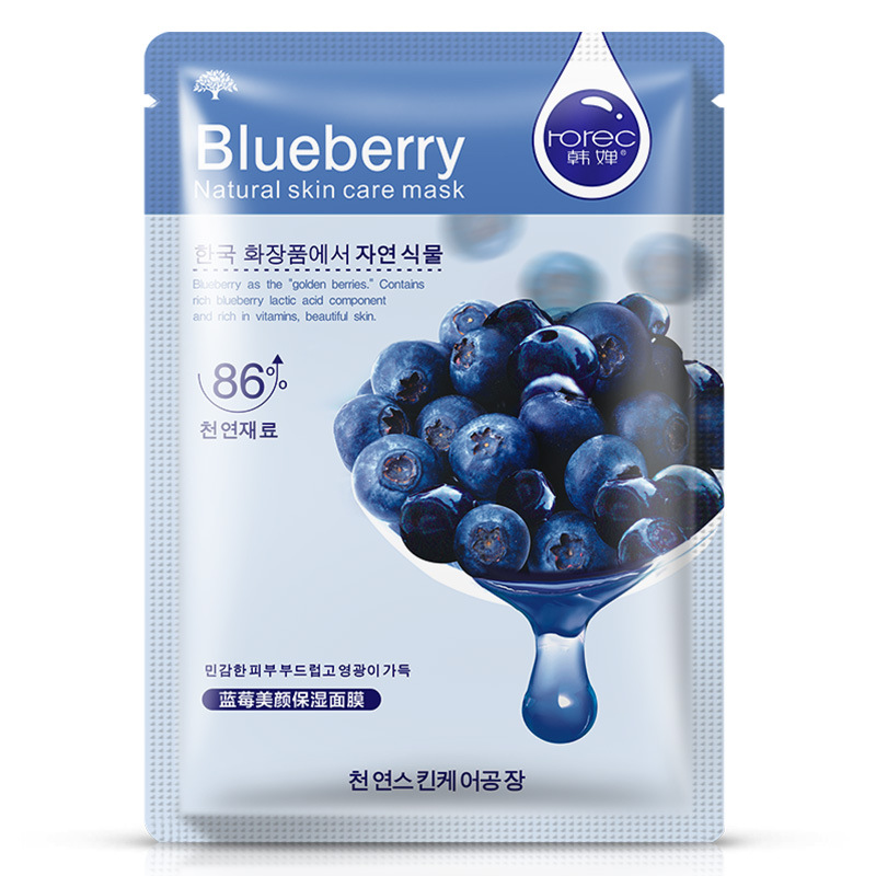 Plant Face Mask Blueberry Moisturizer Oil Control Blackhead Remover Mask Facial Skin Care