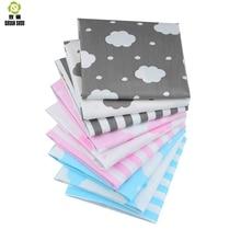 Shuanshuo Cloud Series Quarter Bundles Fabric Telas Patchwork Sewing Fabrics Doll clothing Tilda Quilt Tissue 9 PCS/LOTS 40*50CM cloud 9