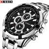 Watch Men Relogio Masculino Curren Creative Watches Sport Clock Mens Watches Top Brand Luxury Military Army