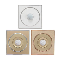 3 5 Meter PIR Motion Sensor Switch Human Induction Automatic On Off Home Wall Light Switch