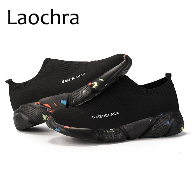 LAOCHRA Men 2018 Spring Outdoor Fashion Sneakers Graffiti Style - Men's Shoes - Photo 3