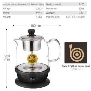 Image 4 - 自動インテリジェント調理器ガラス沸騰茶陶器電気ポットガラスティーポット