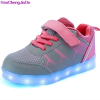HaoChengJiaDe Led Children Shoes USB Charging Basket Shoes Light Up Kids Casual Boys Girls Luminous Sneakers
