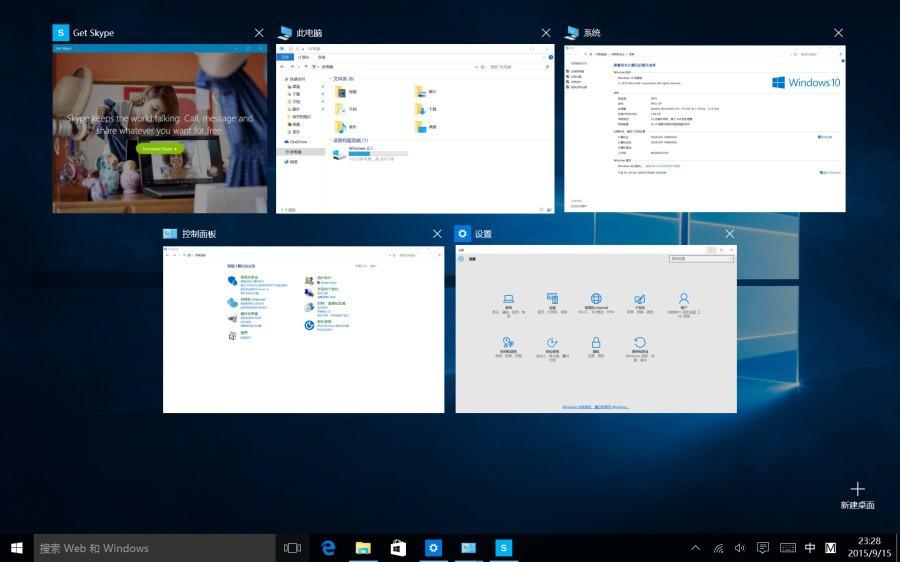 Väike arvuti Windowsi ja Androidiga