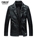 2016 Autumn high quality Men PU leather jacket stand collar men's business fashion jacket  coats size M- XXXL  6026
