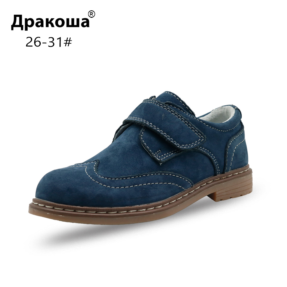 Apakowa Autumn Spring Boy's Genuine Leather Casual Shoes Little Kids Hook And Loop Real Leather Lining Boots With Arch Support
