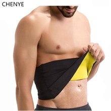 Мужской компрессионный пояс для коррекции фигуры, Неопреновый Пояс для коррекции талии, тонкий корсет для похудения, фитнес-пояс-корсаж