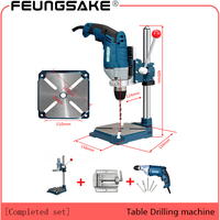 Mini Bench Drill Power Electric Drill For Drilling Machine Work Bench 220V 43mm Clamp Diameter Drilling