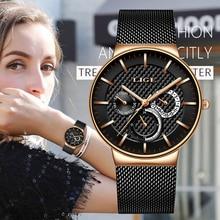Lige 新女性ファッションクリエイティブウォッチ女性カジュアル腕時計ステンレススチールメッシュバンドスタイリッシュな設計への高級クォーツ時計女性のための