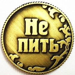 Бесплатная доставка, русская игра, украшения для стола, винтажная копия золотых монет, набор для футбольных памятных монет #8096