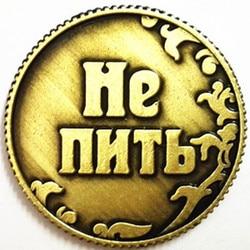 Бесплатная доставка, русские игровые монеты, украшение стола, винтажная копия золотых монет, набор для футбола, памятные монеты #8096