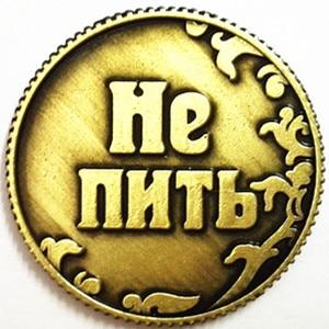 Δωρεάν αποστολή Ρώσικα νομίσματα παιχνιδιών χειροτεχνία επιτραπέζια διακόσμηση Vintage χρυσά νομίσματα ρεπλίκα που αναμνηστικά νομίσματα ποδοσφαίρου # 8096