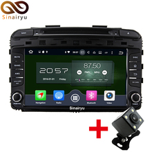 8″ 4GB RAM 32GB ROM Octa Core Android 6.0 4G WIFI DAB+ Car DVD Multimedia Stereo Radio GPS Player For KIA Sorento 2015 2016 2017
