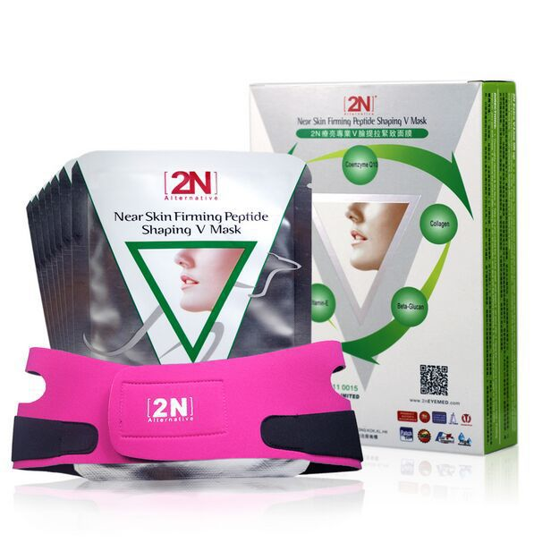 Skin Care 2n Face Lift Firming Face Mask 7Pcs with Bandage Belt Powerful V Line Slimming Product Lifting Shaping 2017 Hot Sale v face lift up tape anti wrinkles aging double chin removal belt slimming lifting face slimmer mask bandage wrap