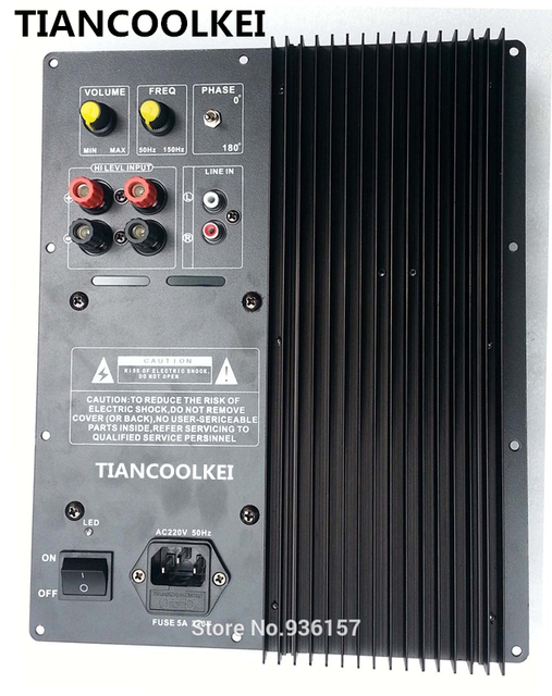 Home Theater Subwoofer >> Subwoofer Amplifier Board 300w Low Pass Filter Subwoofer Pure Home