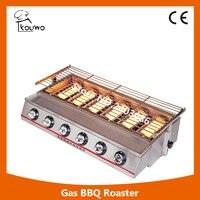 KOUWO Table Top Gas BBQ Chicken Roaster