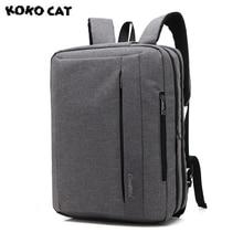 Kokocat Многофункциональный Мода 15.6 дюймов ноутбук Сумочка компьютер Backsack для мужчин и женщин Briefcase твердые сумки