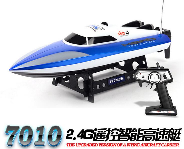 rc boat 7010  High-speed motor 4CH 2.4G 46CM Large-scale rc boat Remote control speed boats ship summer toy Gift for children
