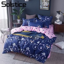 Buy Cool Teen Bedding And Get Free Shipping On Aliexpress Com