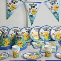 91pcs Lot Family Party Pokemon Go Pikachu Theme 91pcs For Boy S Happy Birthday Party Set