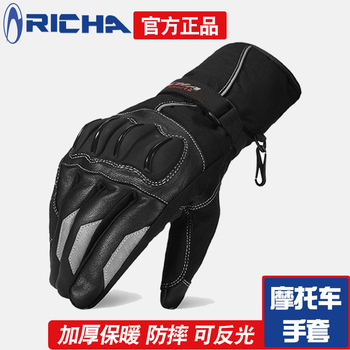 RICHA waterproof warm motorcycle gloves men and women winter sheepskin motorcycle shatter-resistant windproof knight gloves