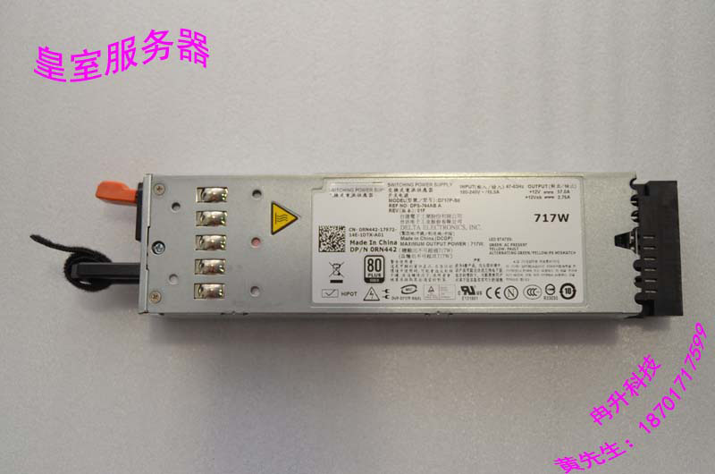 все цены на FOR DELL R610 spot power supply RN442 power supply 717W R610 Server онлайн