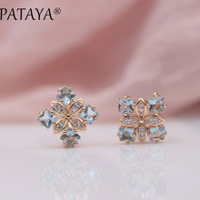 PATAYA New Arrivals Women Square Luxury 585 Rose Gold Blue Natural Zircon  Earrings Wedding Jewelry Bridal Party AAA Earrings