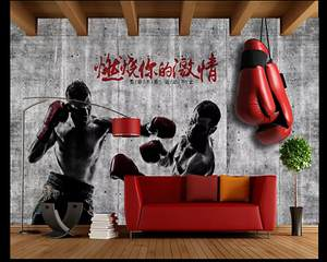 Background Wallpaper Painting Decorative Mural 3d Vintage Gym Retro Club Health Boxing